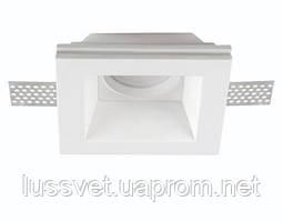 Светильник гипсовый точечный встроенный Kanlux DSL50