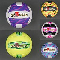 Мяч волейбольный 772-432 (60) 280-300 грамм, 18 панелей, 5 цветов
