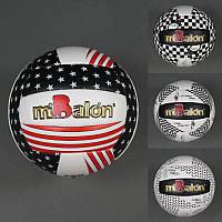 Мяч волейбольный 772-433 (60) 280-300 грамм, 18 панелей, 4 цвета