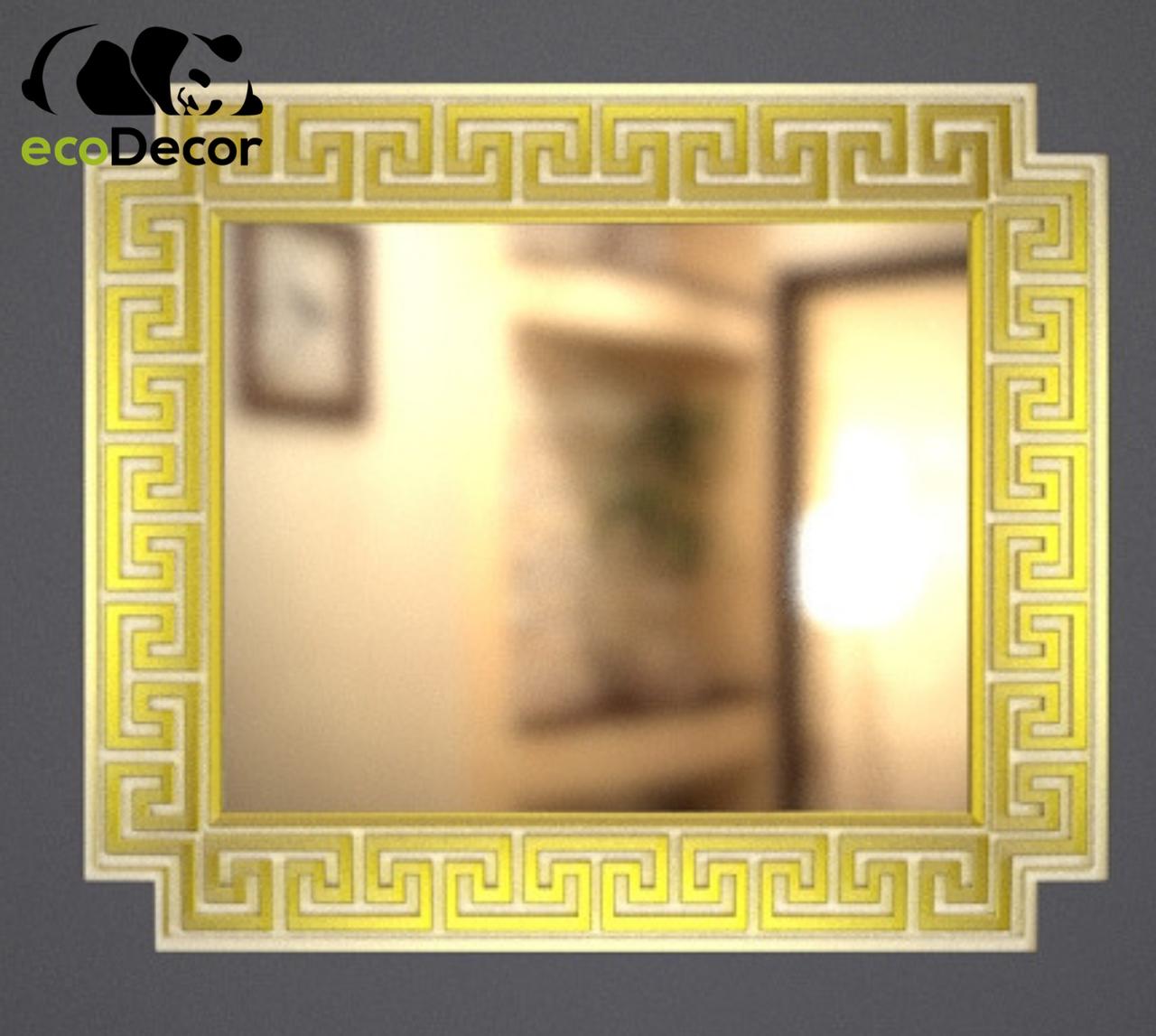 Зеркало настенное Rome в белой с золотом раме