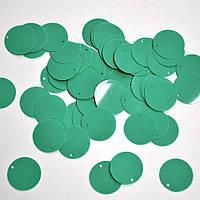 Пайетка матовая круглая 25мм 25 г зеленая (54002.002)