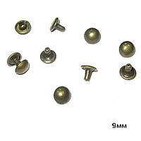 Заклепка металл 9мм сфера антик (54100.001-)