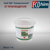 """Клей ПВА """"Универсальный"""" 1кг"""