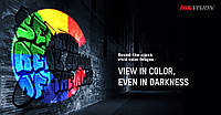 Камери спостереження Hikvision ColorVu - Захоплення яскравих кольорових зображень в темряві.