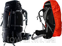Рюкзак туристичний HI-TEC TREKKING BACKPACK