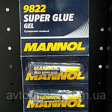 Супер клей гелевый Mannol 9822