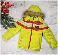 Куртка зимняя 6080, 100% холлофайбер, размеры 122 -146 см