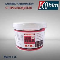"""Клей ПВА  """"Строительный"""" 3кг"""