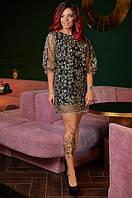 НП3907 Женское платье , фото 1