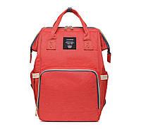 Сумка-рюкзак для мам АЛОГО(кораллового) цвета UNI-3
