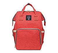 Рюкзак для мам АЛОГО(кораллового) цвета UNI-3