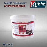 """Клей ПВА  """"Строительный"""" 5кг"""