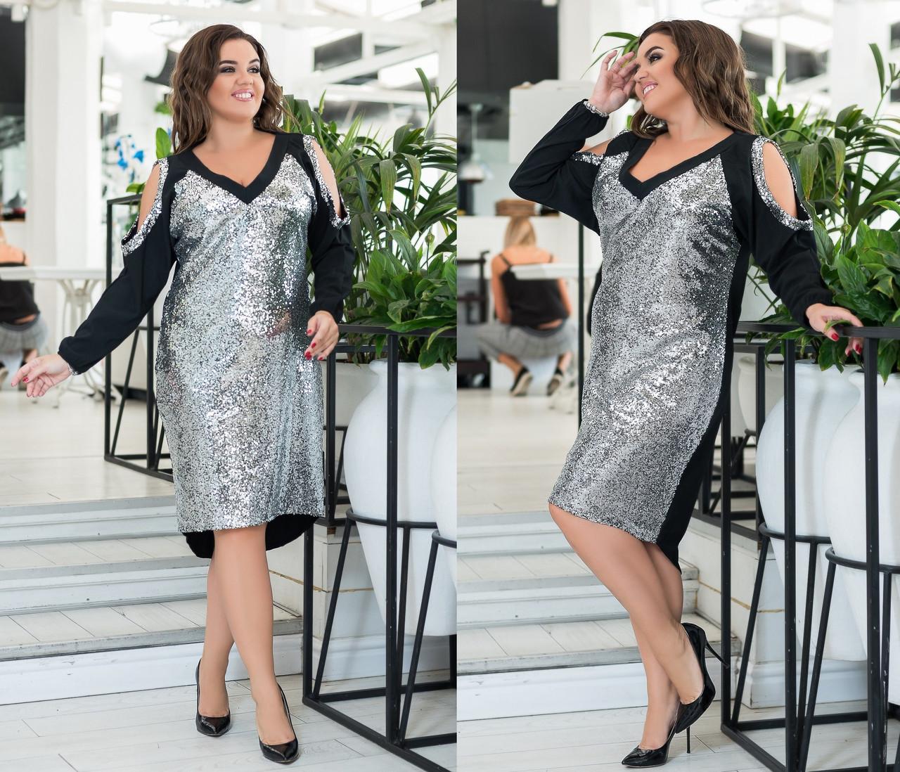 Платье БАТАЛ  пайетка 660182
