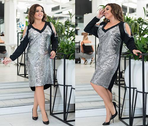 Платье БАТАЛ  пайетка 660182, фото 2