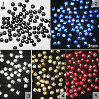 Термострази метал круглі 5 кольорів (54922.001)