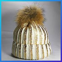 Шапка женская зимняя вязаная на меху белая (с помпоном)