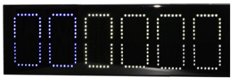 Табло вызова посетителей  AQS6 Подключение последовательное к терминалу.