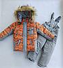 Распродажа! Комбинезон для мальчика 4-5 лет, куртка со съемной овчиной. Зима-осень