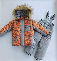 Распродажа! Комбинезон для мальчика 4-5 лет, куртка со съемной овчиной. Зима-осень, фото 1