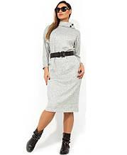 Стильне світло сіра сукня міді з поясом розміри від XL ПБ-103
