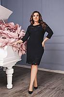 Женское платье с кружевом нарядное  (большие  размеры )