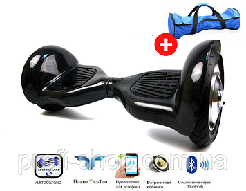Гироскутер Smart Balance Allroad 10 Carbon (карбон)