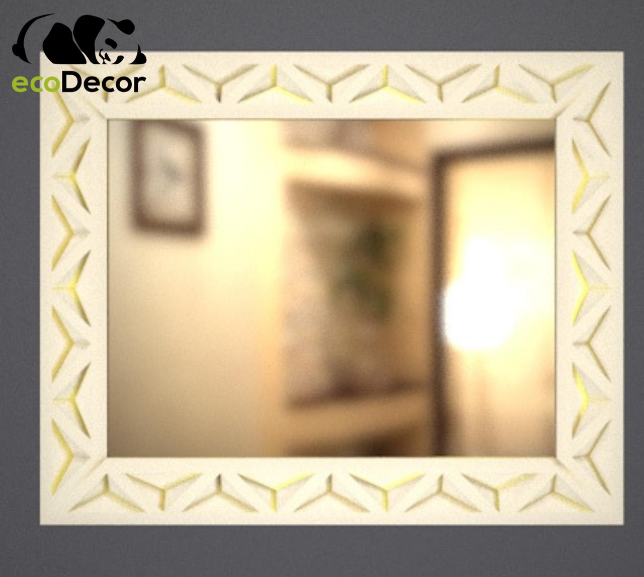 Зеркало настенное Busan в белой с золотом раме