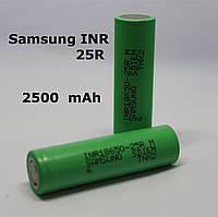 Аккумулятор Samsung INR 25R 2500mah 20А  18650