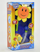 """Іграшка для ванної Водоспад 9904 A """"Соняшник"""" (Ха)"""