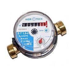 Счетчик холодной воды ГИДРОТЕК ET-1,5U (Украина) cо штуцером (110мм)