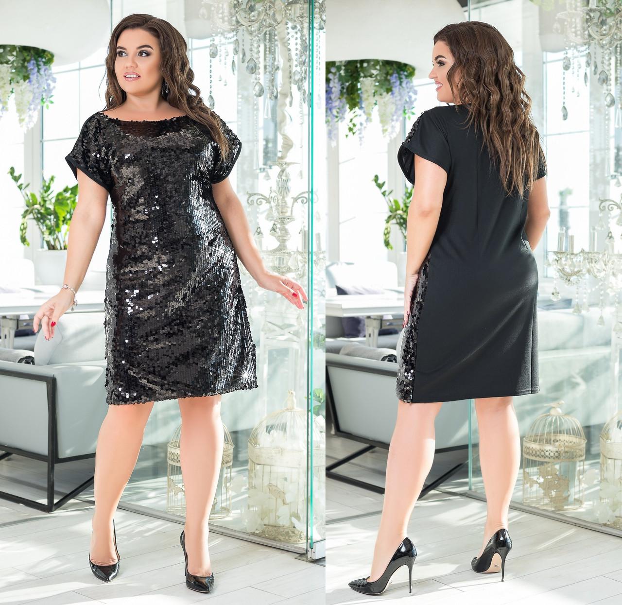 Платье БАТАЛ  пайетка 66145
