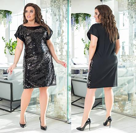 Платье БАТАЛ  пайетка 66145, фото 2