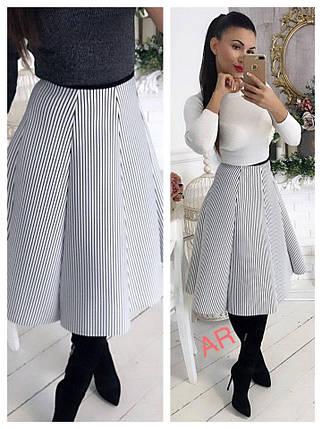 Женская расклешенная юбка в полоску 42/46 р, фото 2