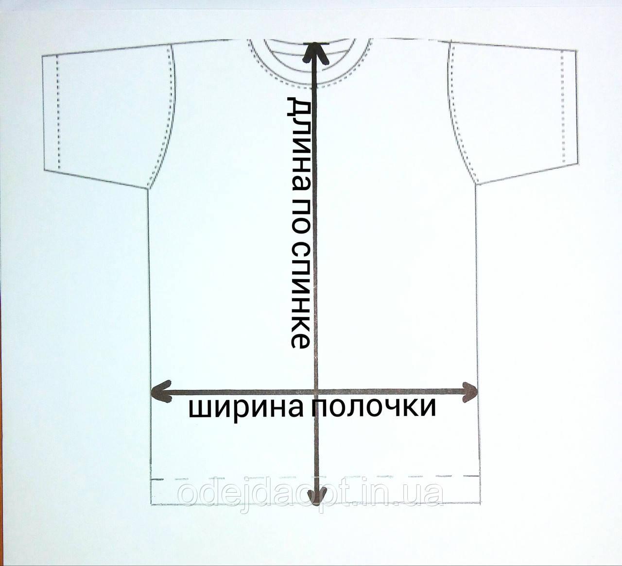 15b685e7ab2 Детская белая футболка оптом и в розницу  продажа