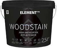 Антисептик пропитка декоративная ELEMENT Aqua Antiseptik без цвета 2.5 л.