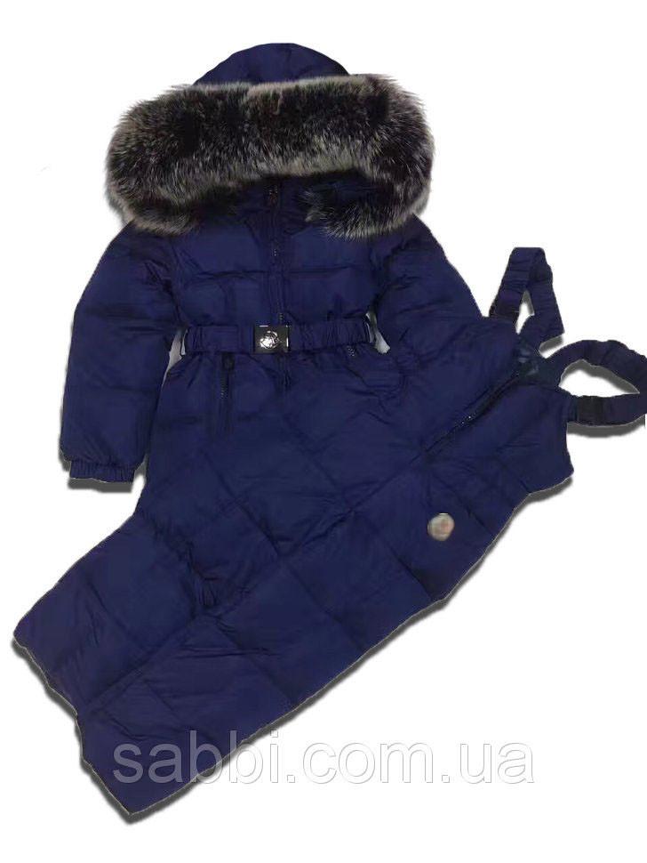 Детский зимний комплект с мехом чернобурки Sabbi темно-синий