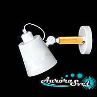 Бра настенная AuroraSvet 6200 белая. LED светильник бра. Светодиодный светильник бра.