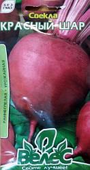 Семена свеклы Красный шар 3г ТМ ВЕЛЕС