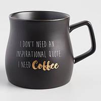 Брендированные чашки для кофе