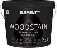 Антисептик пропитка декоративная ELEMENT Aqua Antiseptik белый 2.5 л.