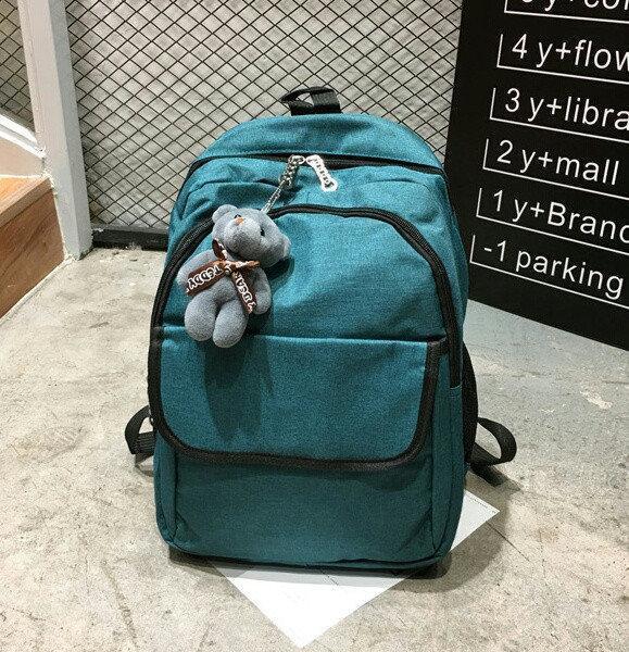 Рюкзак женский городской Lila с мишкой Зеленый