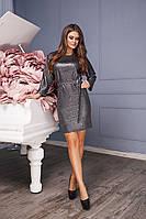 Женское платье ангоровое с металлическим напылением под пояс    (есть большие  размеры )
