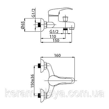 Смеситель для ванны Rubineta Y-10 Mars Y10003, фото 2
