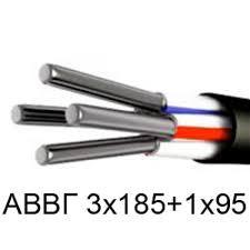 Алюминиевый кабель АВВГ 3х185+1х95