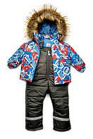 Зимний детский костюм из мембранной ткани для мальчика на 1-5 лет