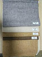 Римские шторы модель Лайн ткань Лен Fine (файн)