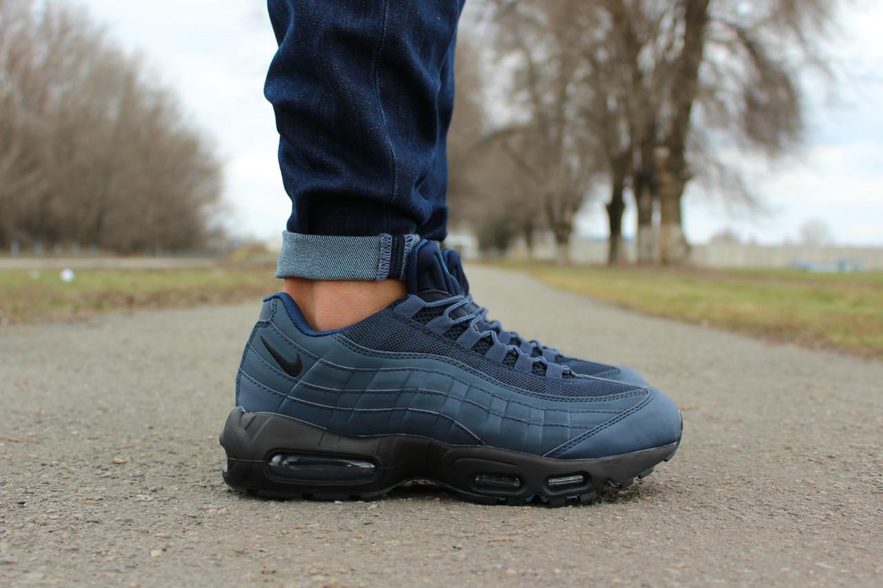 cac69074 Мужские кроссовки Nike Air Max 95, цена 900 грн., купить в Днепре ...