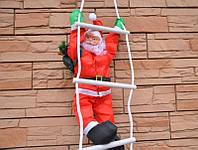 Дед Мороз на лестнице 50см.