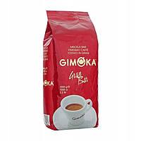 Кофе зерновой Gimoka Gran Bar, 1000г