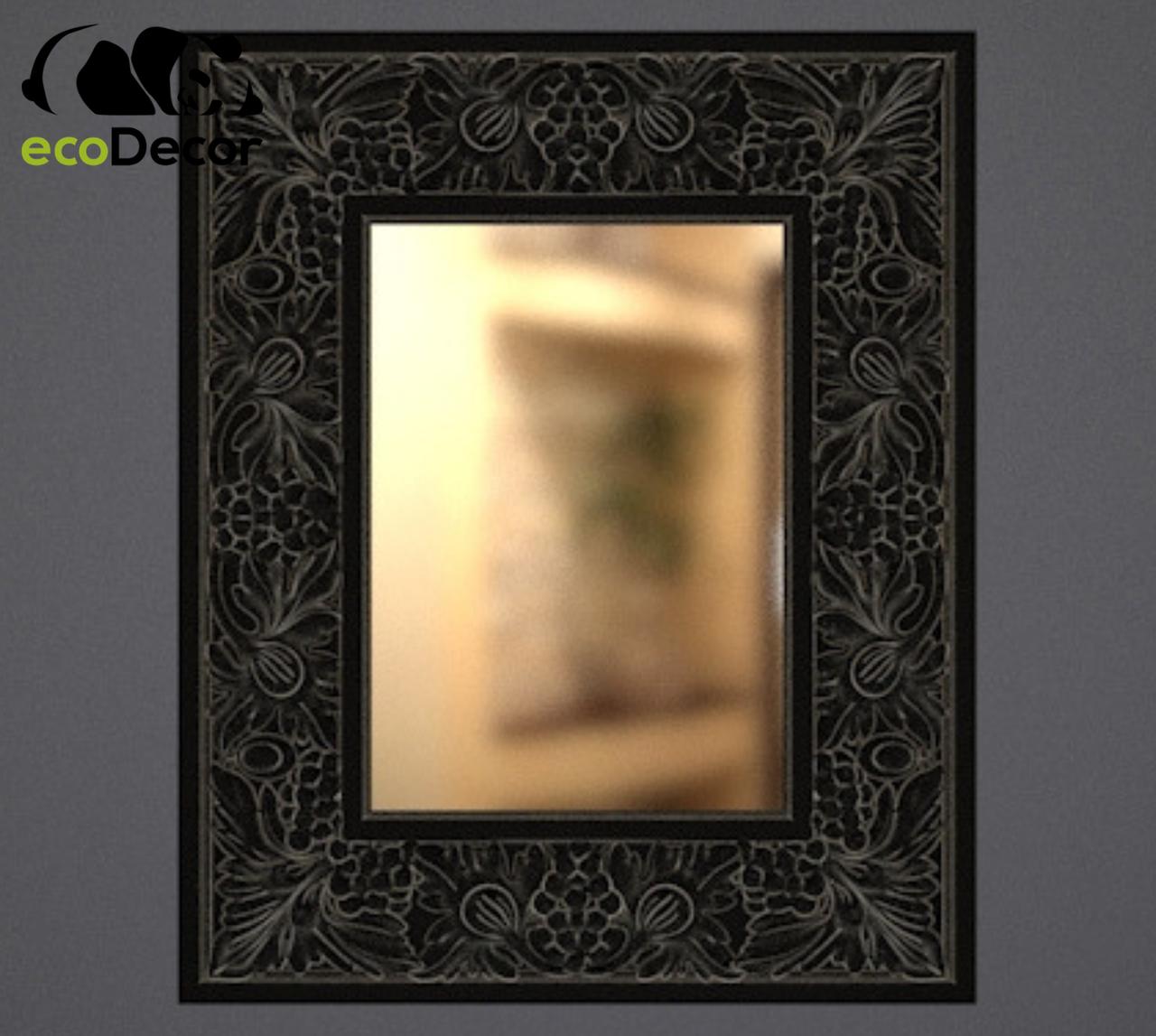 Зеркало настенное Sapporo в черной с белым раме